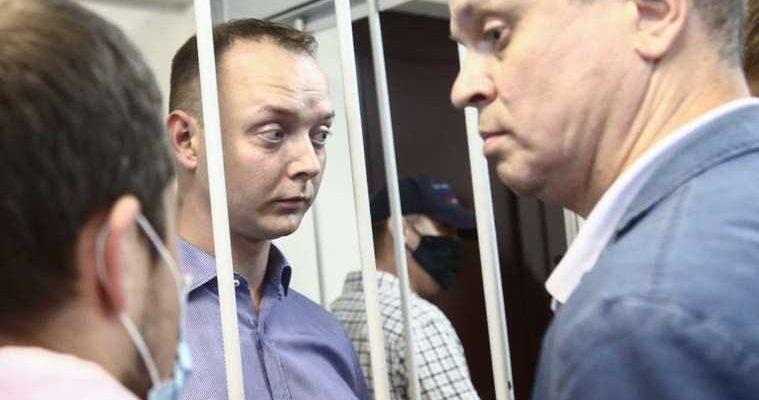 Бывшего военного обозревателя «Коммерсанта» обвинили в госизмене. Пикеты, арест — итоги первого дня