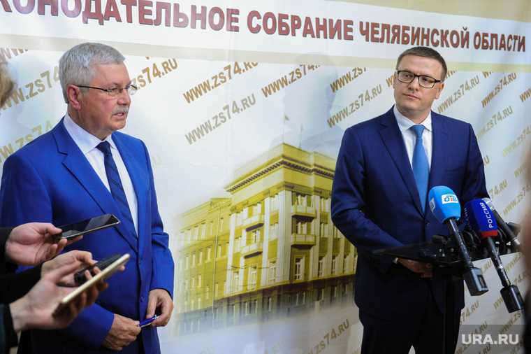 Челябинск Единая Россия