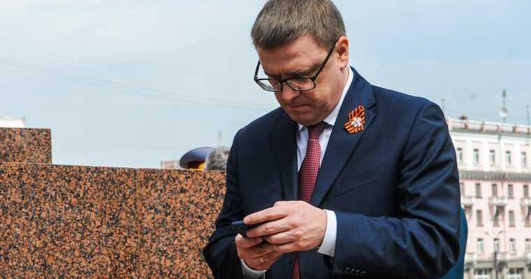 Челябинский губернатор отправил мэров в соцсети