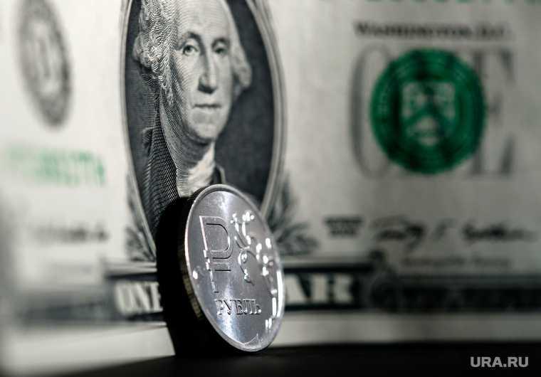 курс рубль осень третий квартал прогноз
