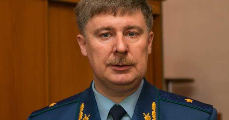 Москва выбрала начальника Уральской транспортной прокуратуры. Он из команды замгенпрокурора РФ