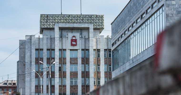 На место куратора выборов пермского губернатора претендуют трое. Инсайд