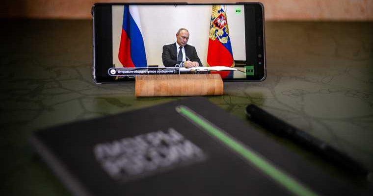 Путин выступает с речью перед итоговым голосованием по поправкам. ОНЛАЙН-ТРАНСЛЯЦИЯ