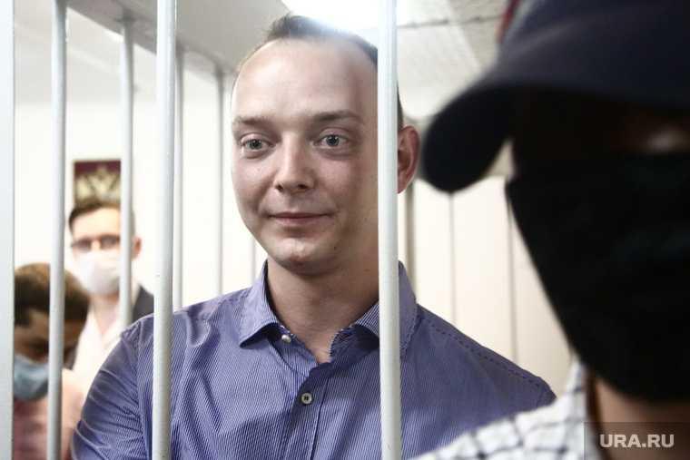 реакция журналистов на арест Ивана Сафронова