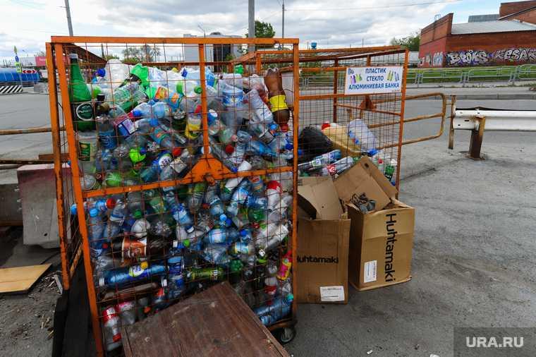 Нефтеюганск завод по переработке мусора.