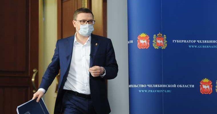 В Челябинске построят новую инфекционную больницу