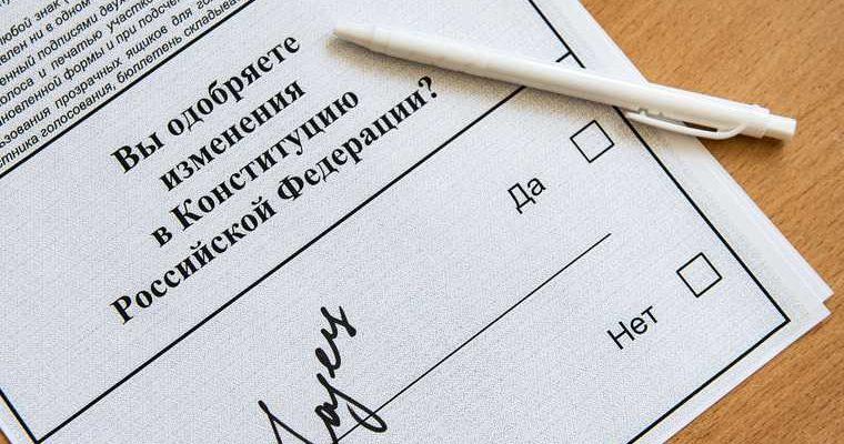 В ХМАО не все жители смогут проголосовать по Конституции
