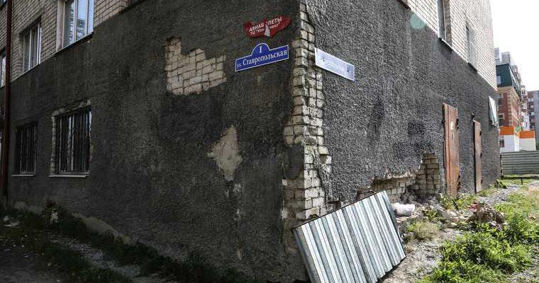 В Тюмени дом с трещиной в стене признали опасным. Но его жителей не расселяют