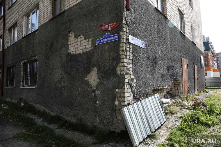 Тюмень расселение аварийного дома