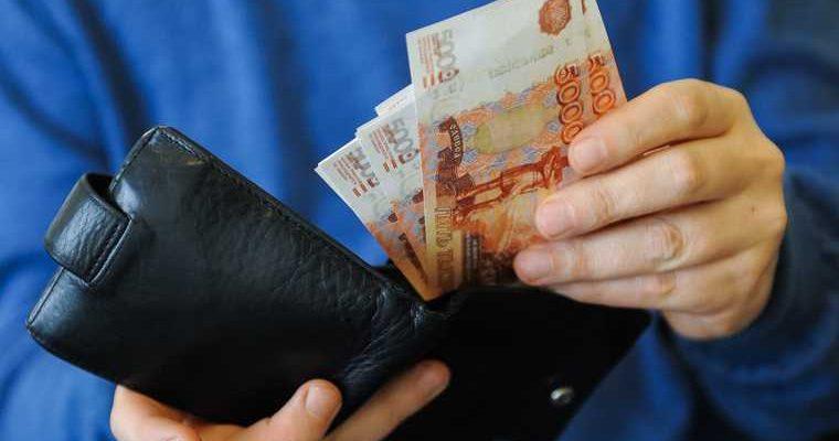 Бюджетникам поднимут оклады и отменят комиссию за услуги ЖКХ