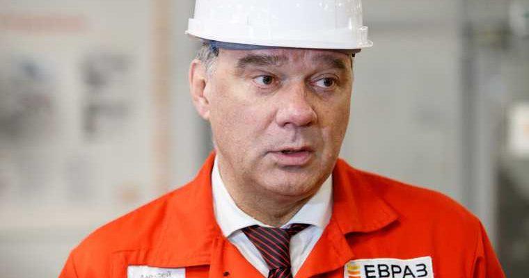 Бывший топ-менеджер ЕВРАЗа уволился, боясь потерять влияние