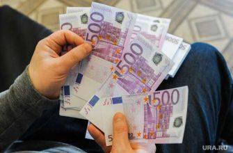 кризис курс евро рубль Россия