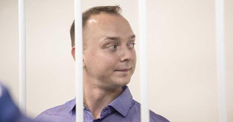 ФСБ: Сафронов передавал секретные данные с помощью книги про 90-е