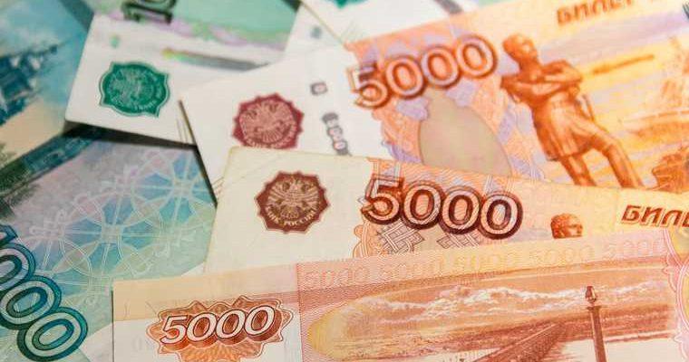 Источник: бюджет Челябинской области потеряет 50 миллиардов. Министрам велели на треть снизить траты
