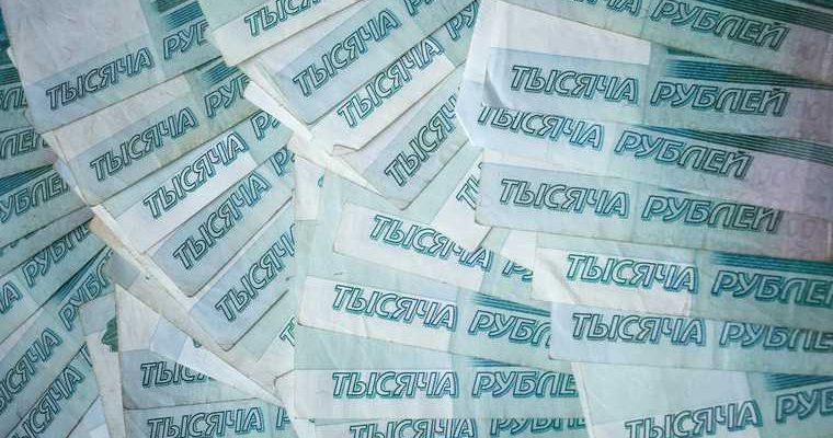 Крупнейшие банки России увеличивают первый взнос по ипотеке