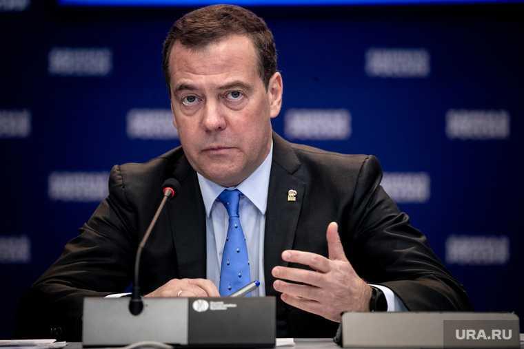 Медведев комментарий выборы 2020