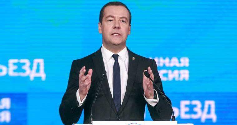 Медведев призвал власть считаться со сторонниками Фургала