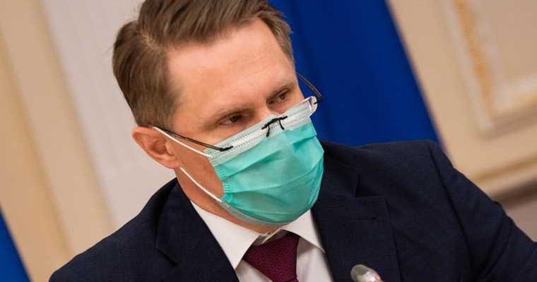 Минздрав РФ: когда снимут все ограничения по коронавирусу