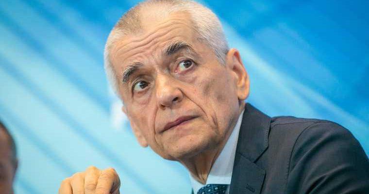 Онищенко уточнил, ждать ли вспышки COVID из-за открытия курортов