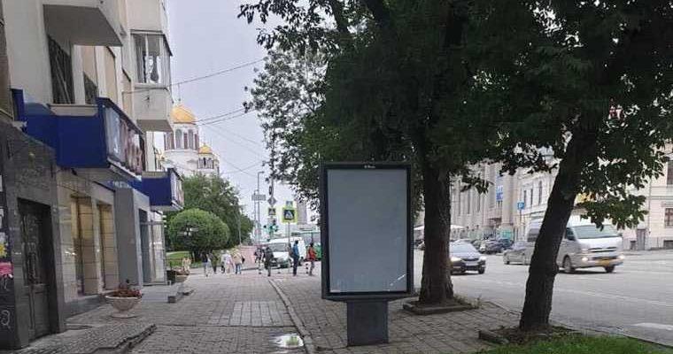 Плакат «Стреляй царей!» провисел в Екатеринбурге два часа