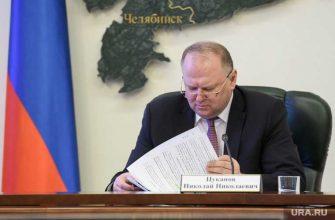 Полпред президента в УРФО Цуканов конфликт администрация Пыть-Яха бизнес аренда земли