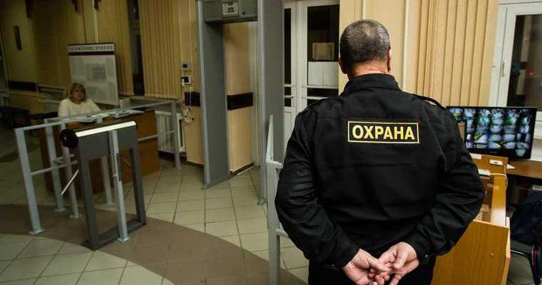 Суд наказал охранника школы в Перми, где произошла поножовщина