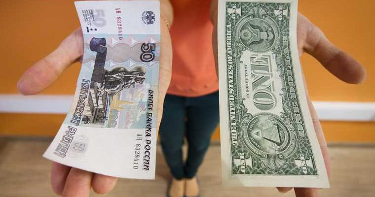 Экономист спрогнозировал падение доллара