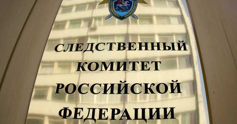 По факту гибели генерала РФ в Сирии возбуждено уголовное дело