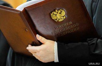 Генеральная прокуратура уголовное дело помощник главы Нефтеюганска Виер