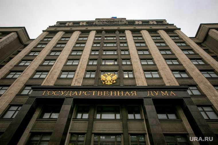 Дмитрий Орлов АПЭК Агентство политических иэкономических коммуникаций