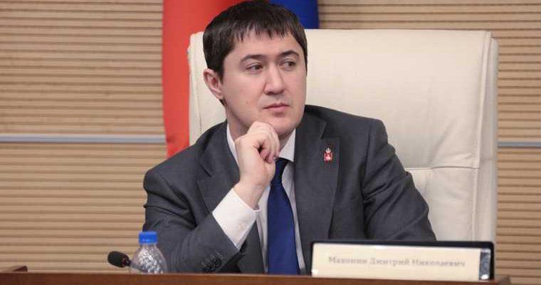 Представитель Путина обсудил выборы с пермским губернатором. Инсайд с закрытой встречи