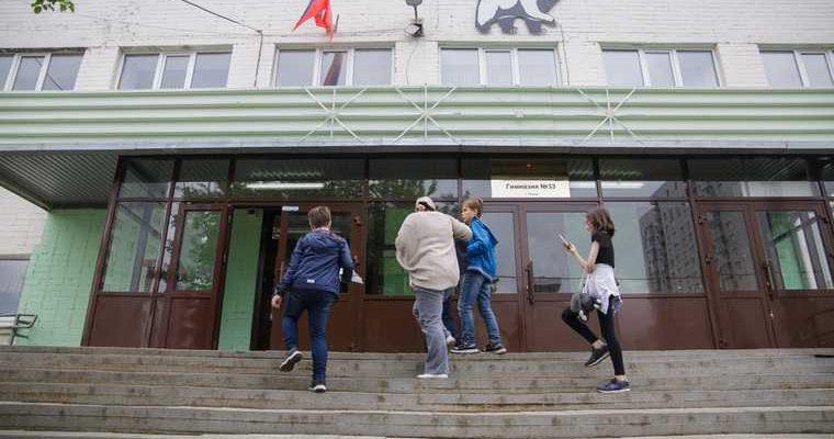 Самое актуальное в Пермском крае на 25 августа. Родители не смогут посещать школы, Махонин вводит НЭП, медики недополучили ковидные деньги