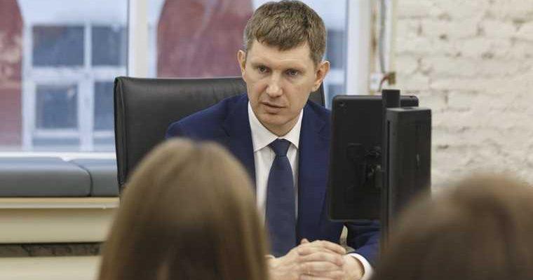 Скандальный пермский фонд просит помощи министерства Решетникова