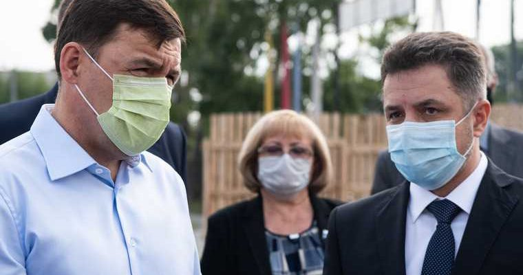 Свердловских мэров иминистров ждет битва заденьги