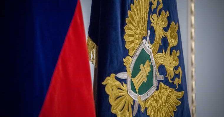 В ХМАО назначили нового прокурора