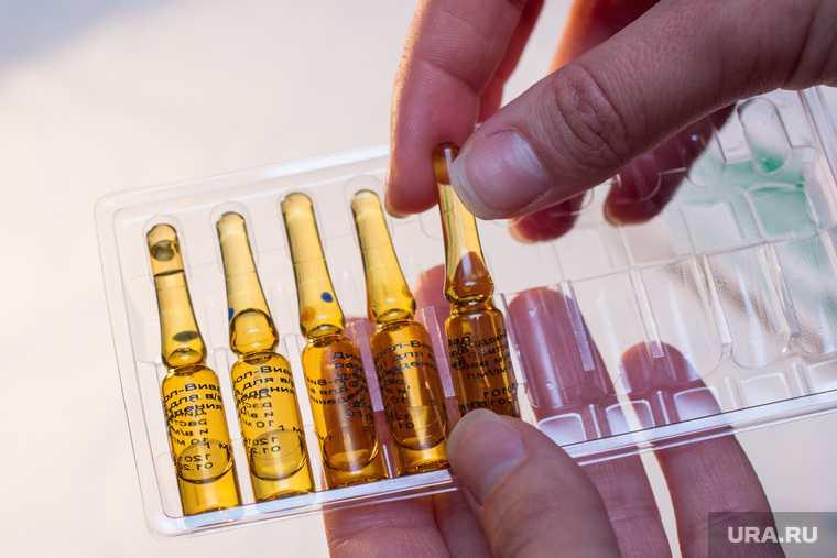 вакцина от коронавируса в России
