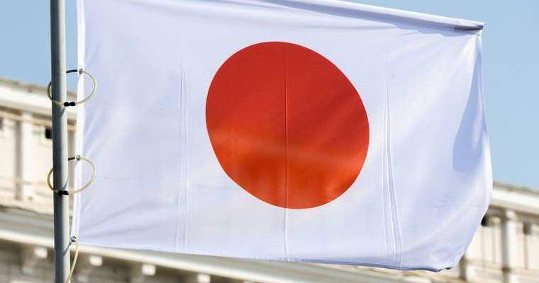 Япония покаялась за преступления во время войны