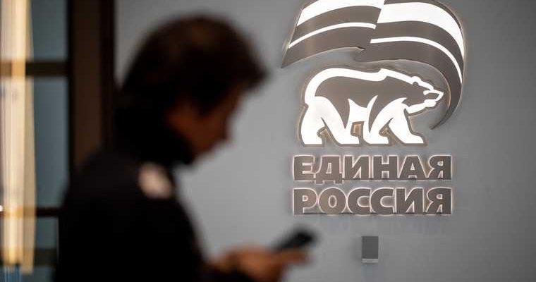 Челябинская КПРФ чуть не сломала карьеру депутату-беглецу из «ЕР»
