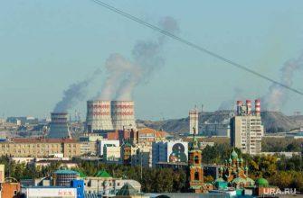 Челябинская область смог выбросы НМУ минэкологии