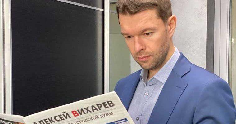 Депутат гордумы Екатеринбурга создал газету ради отчета