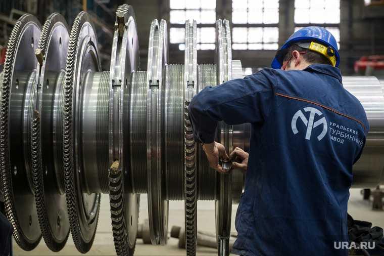 Уральский турбинный завод. Екатеринбург