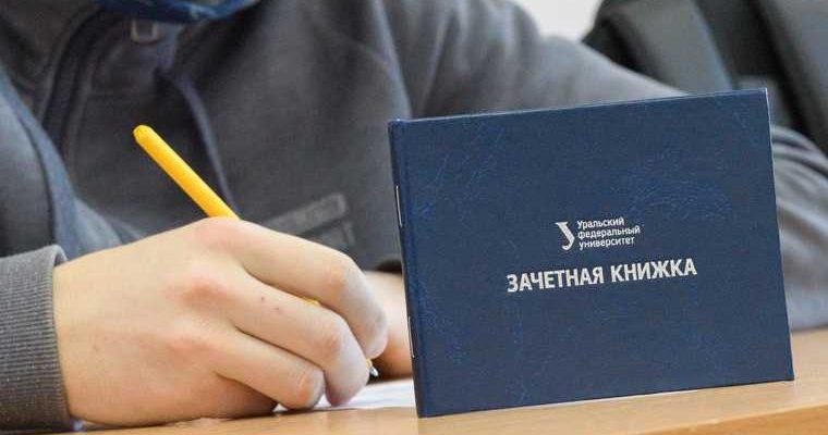 Как после вуза зарабатывать больше 100 тысяч рублей