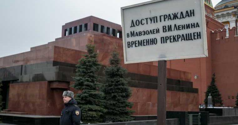 Конкурс на лучшее применение мавзолея Ленина отменили