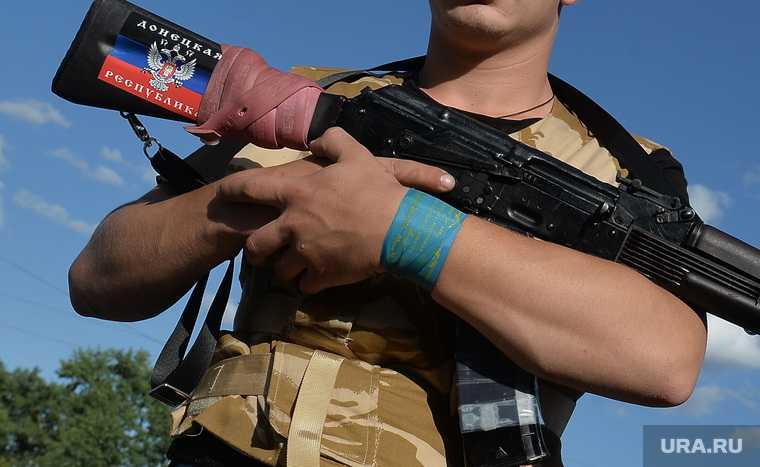 Украина Донбасс Лавров