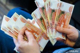 ослабление курса рубля