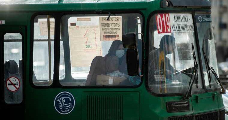 Москва предложила закрыть центр Екатеринбурга от автобусов. Детали секретной презентации
