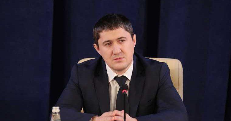 Названа дата инаугурации губернатора Пермского края