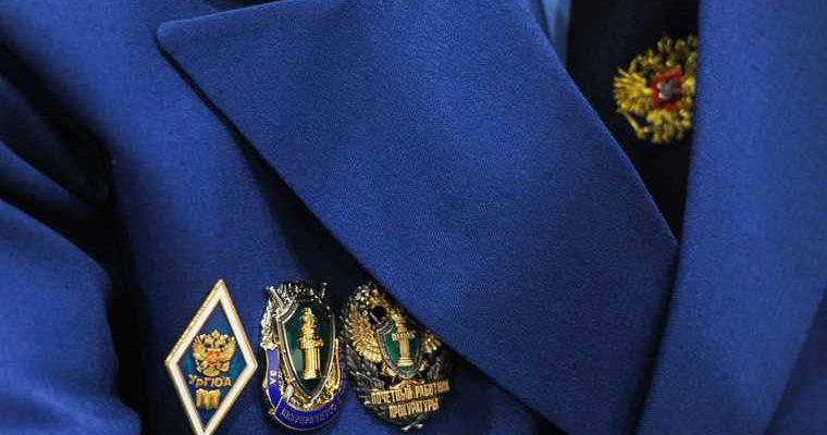 Названы кандидаты на место прокурора Пермского края. Есть претендент из Челябинска