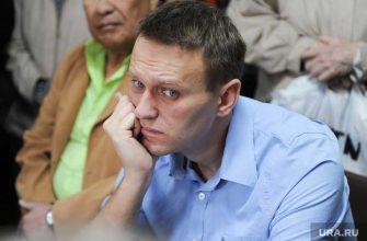 Названы последствия для Навального в случае отравления Новичком
