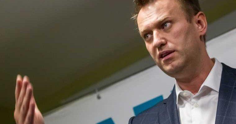 НИИ Склифосовского озвучил результаты анализов Навального